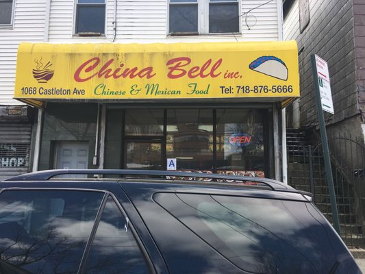 Photo Of China Bell Staten Island Ny United States