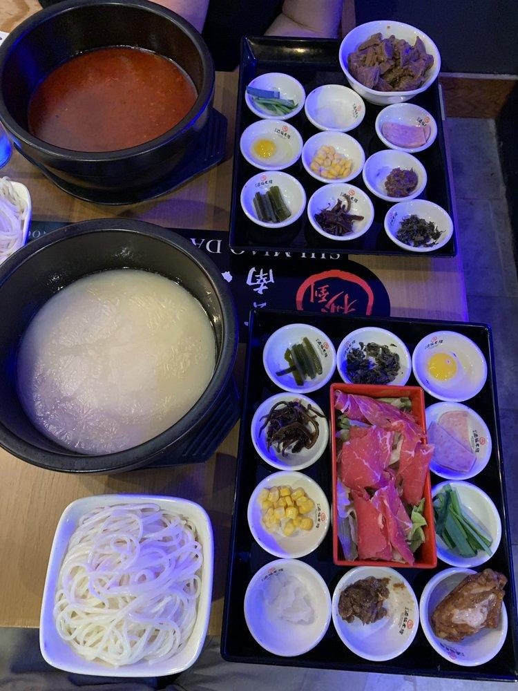 Shi Miao Dao - Ten Seconds Yunnan Rice Noodle