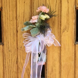 Photo of Fleur-de-lis, Flowers & Gifts - Starkville, MS,