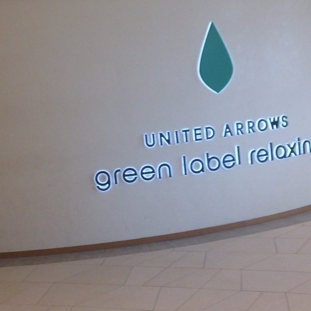 UNITED ARROWS greenlabel reloxing