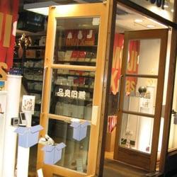 muji - fashion - 41 carnaby street, soho, london - phone number - yelp