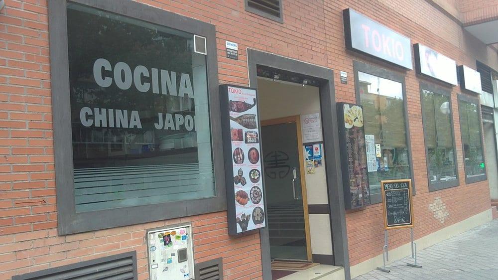Restaurante tokio japanese calle de alcal 625 san - Restaurante tokio madrid ...
