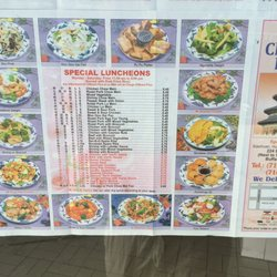 Chinese Kitchen - 35 Reviews - Chinese - 224 Elmwood Ave, Elmwood ...