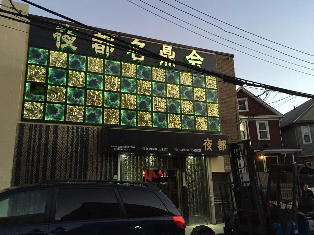 CJ Diamond Cafe: 4102 College Point Blvd, Flushing, NY