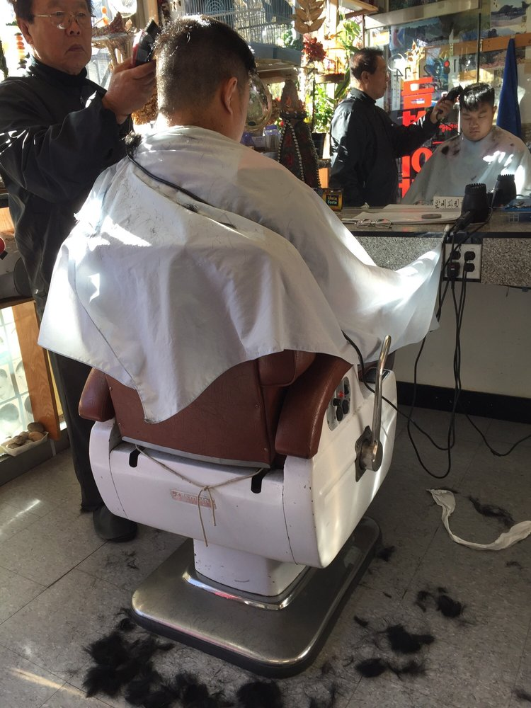 Gold Star Barber Shop: 150-31 41st Ave, Flushing, NY
