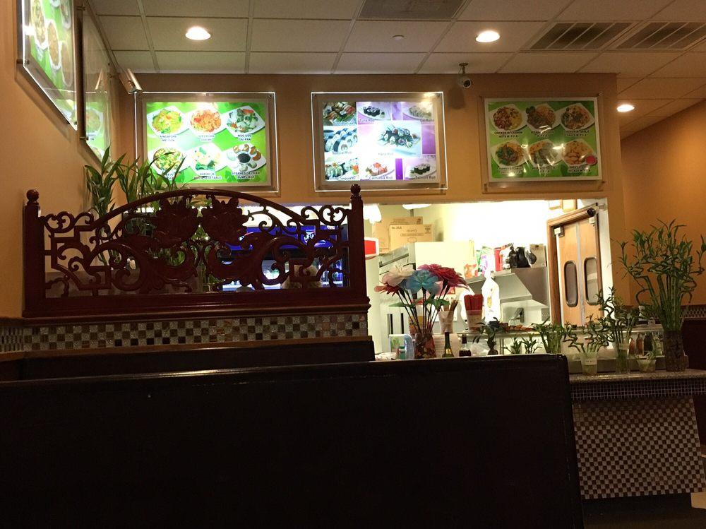 Ronghua Chinese Restaurant