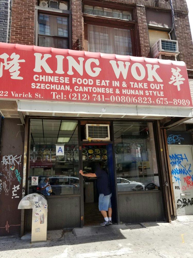 Chinese Food Near Me King Wok
