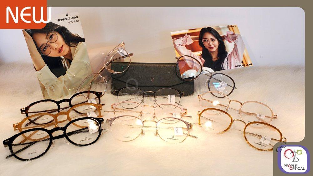 People Optical