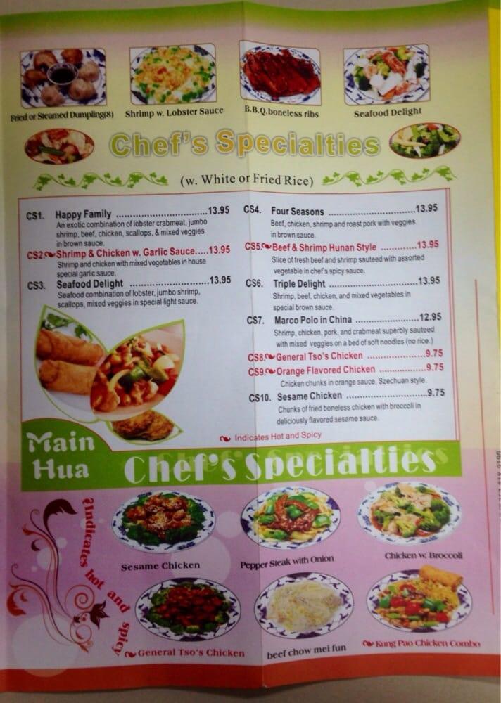 Main Hua Chinese Restaurant: 255 E Monroe Ave, Ashburn, GA