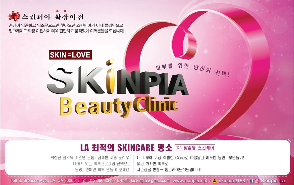 Skinpia Beauty Clinic: 658 S Bronson Ave, Los Angeles, CA