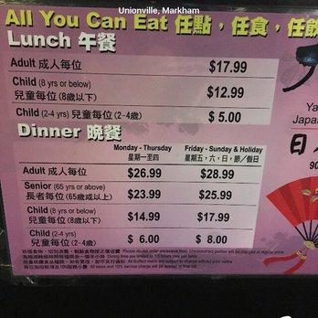 Yang S Kitchen Ayce Price