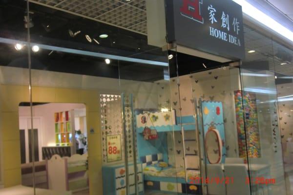 Home Idea Furniture Shops Tsuen Wan Plaza Apr 30 Tai Pa