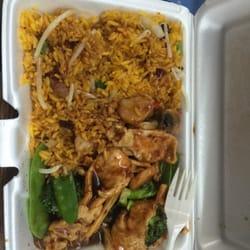 Lili Chinese Restaurants Chinese 8306 Grand Ave