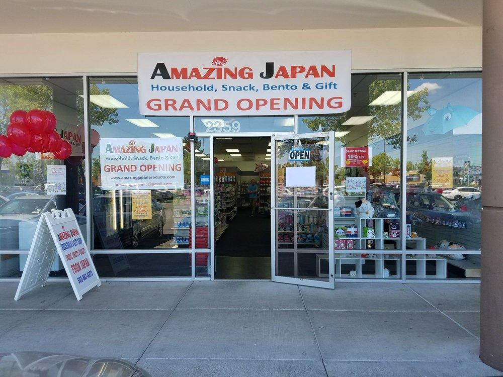 Amazing Japan: 2303 NW 185th Ave, Hillsboro, OR