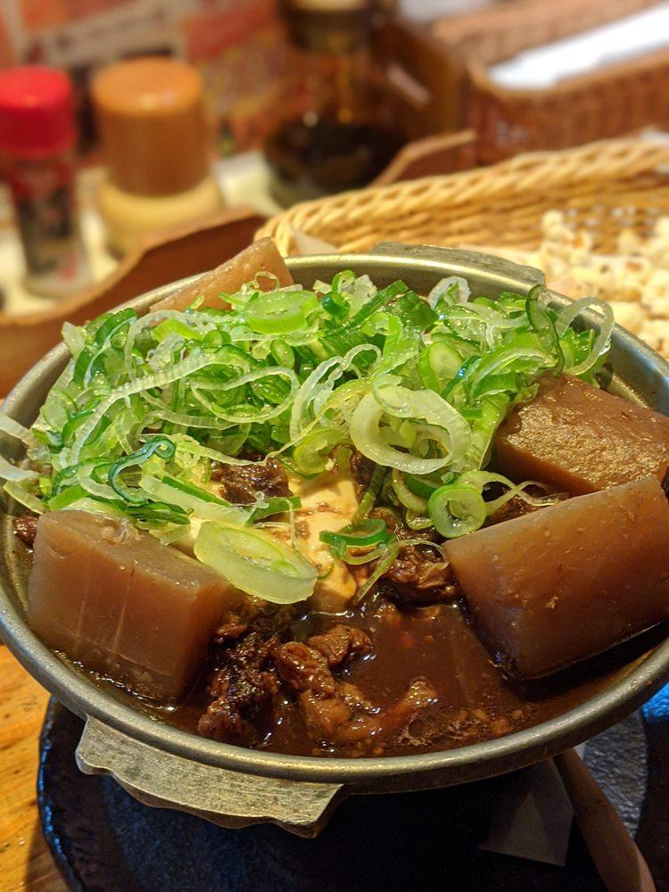 Torikizoku Kanda Minamiguchi