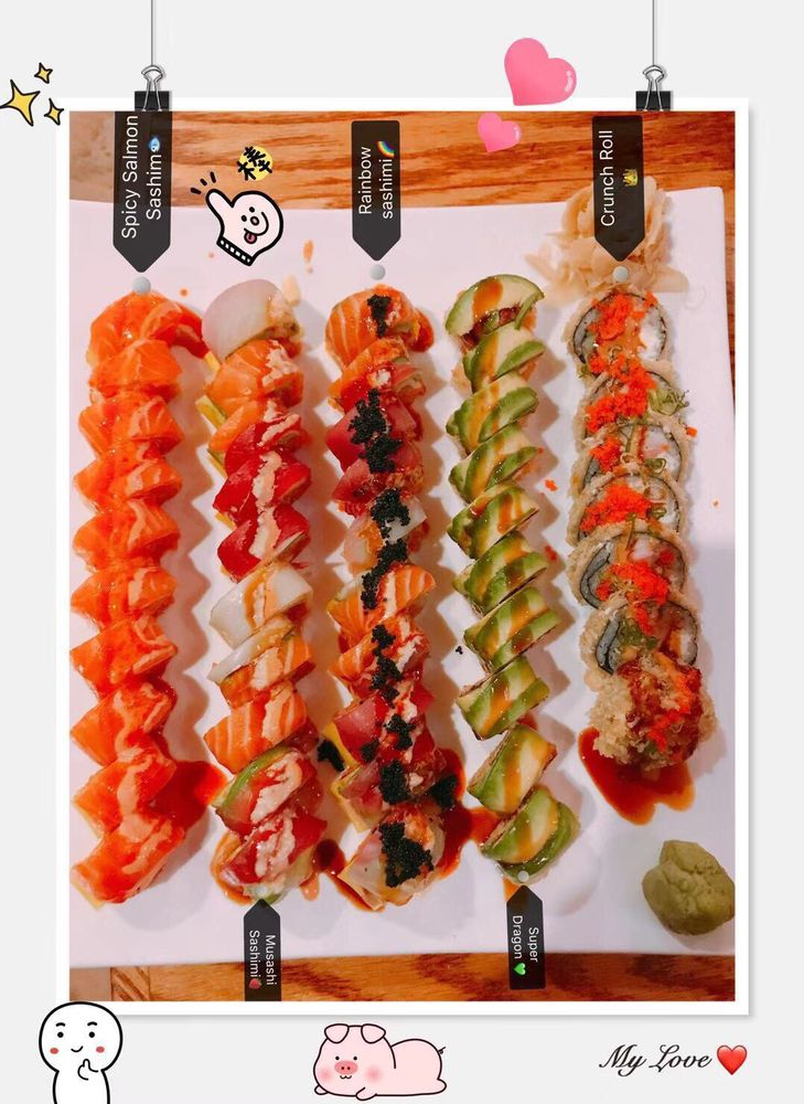 Tako Japanese Restaurant: 2141 Galloway Rd, Bensalem, PA