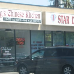 Wong S Kitchen Yelp