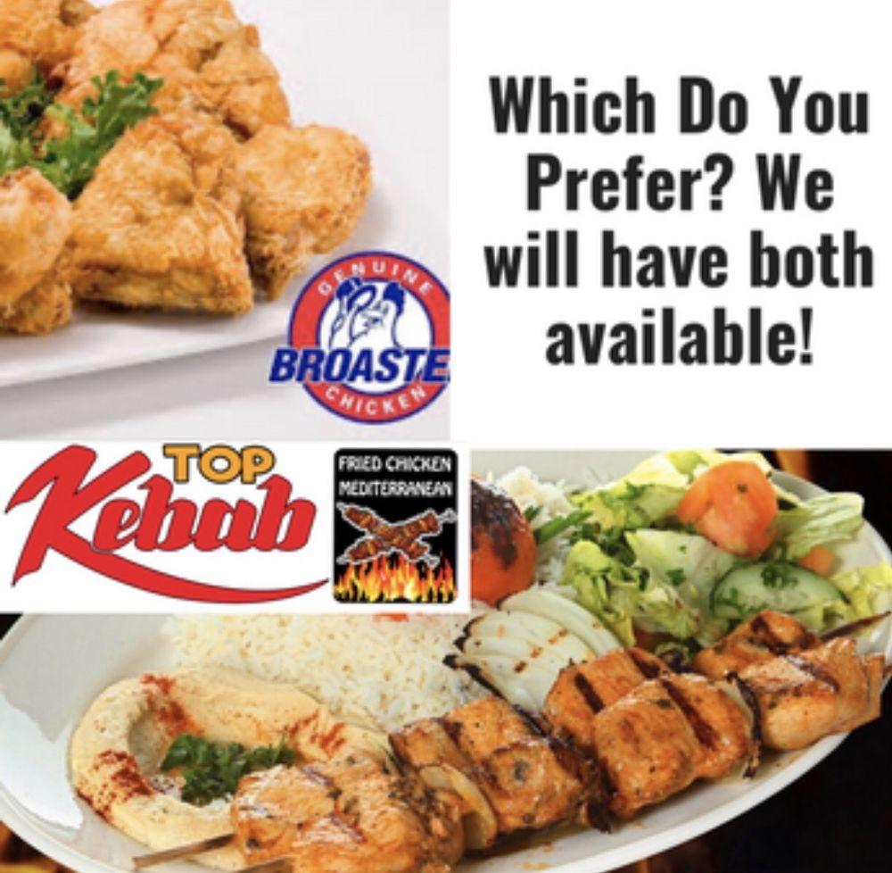 Top Kebab: 27355 5th St, Highland, CA