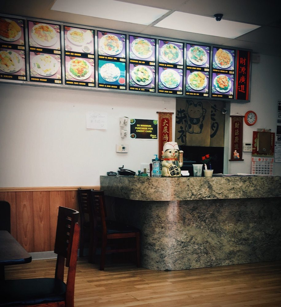 Great Wall Restaurant: 12200 San Jose Blvd, Jacksonville, FL