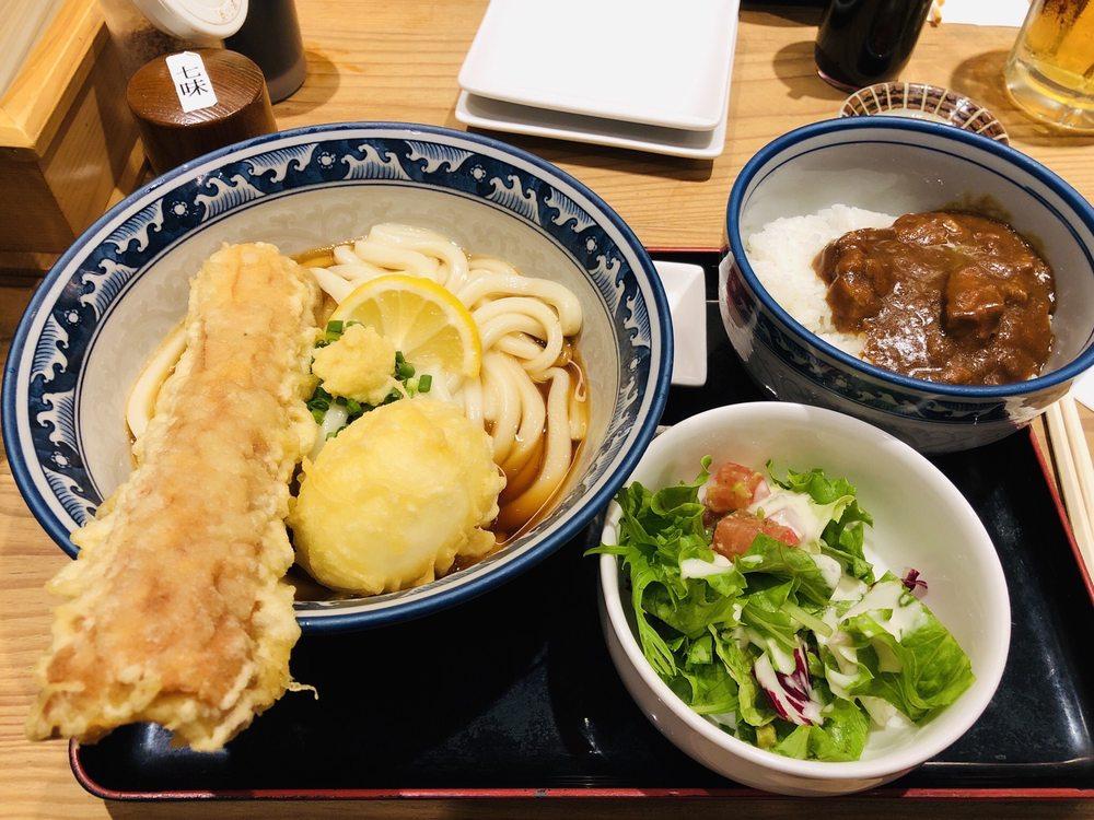 Tempura Keyaki Tokyo Station Kitchen Street