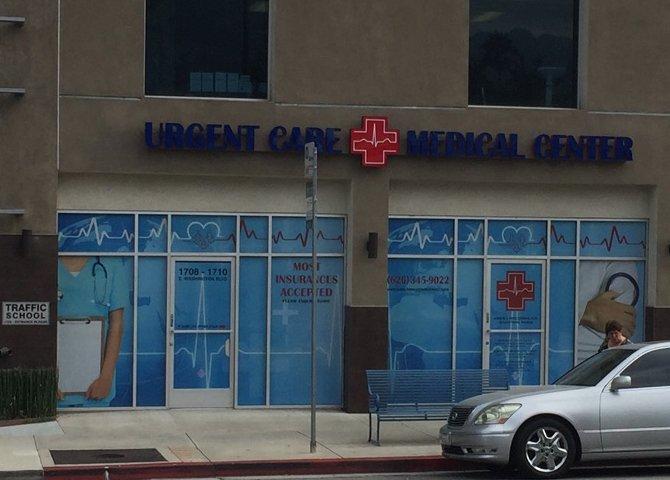 Pasadena Urgent Care and Medical Center