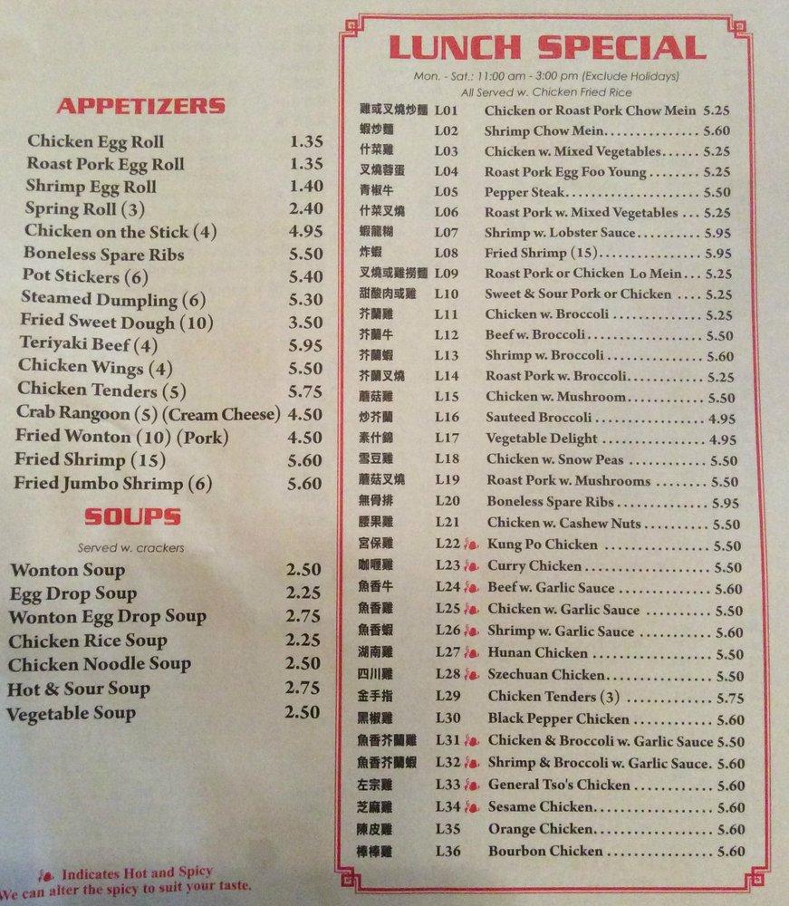 Og Chinese Restaurant Mishawaka