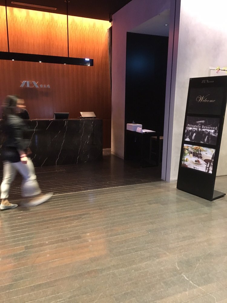 XEX Nihonbashi