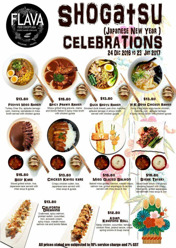 FLAVA Contemporary Asian Bistro & Grill Singapore
