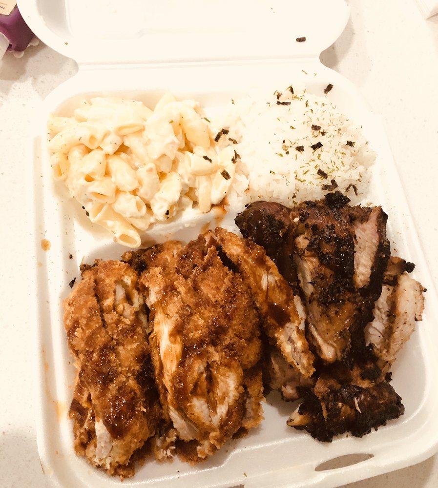 Food from 808 Local Hawaiian Grill