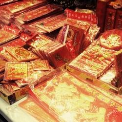 Le palais chinois de montr al magasins de meubles 1125 for Meuble chinois montreal