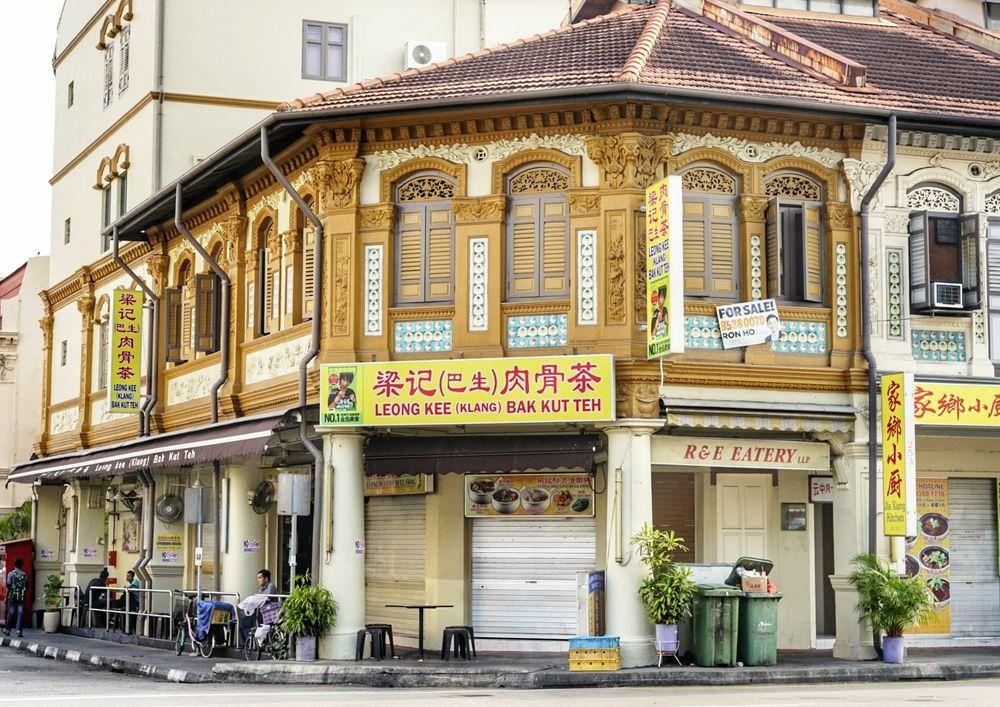 Nanyang Old Taste