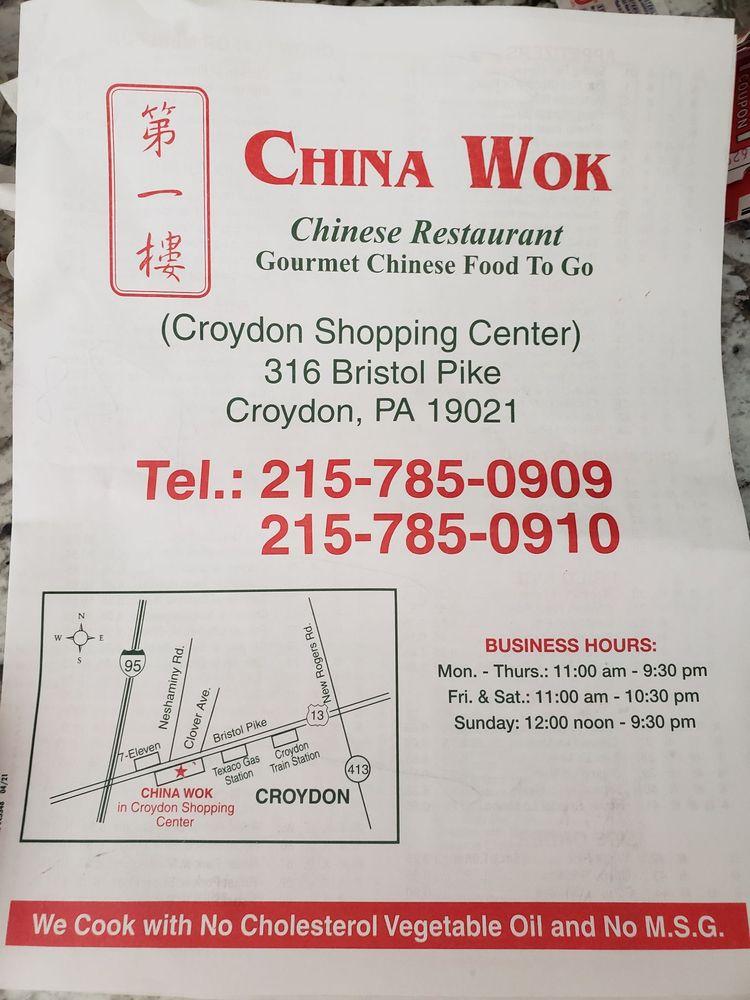 China Wok Restaurant: 316 Bristol Pike, Croydon, PA