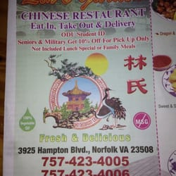 Chinese Food Delivery On Hampton Blvd