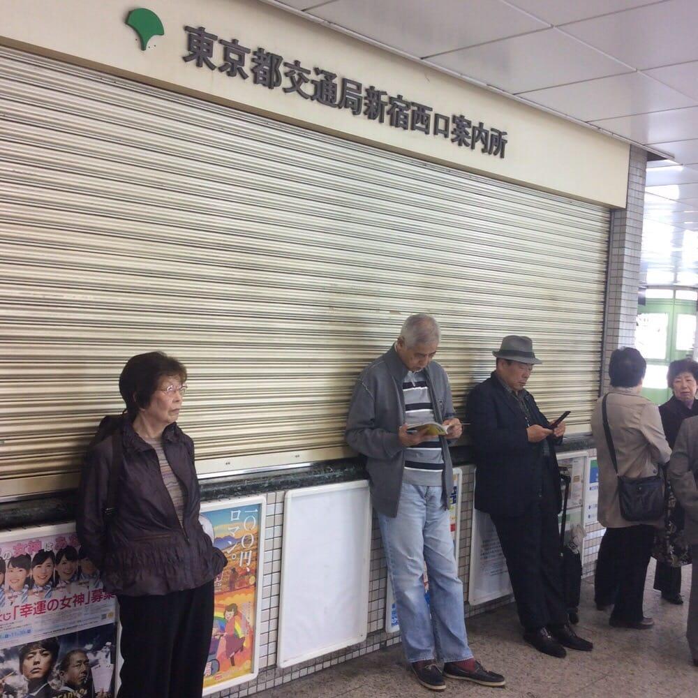 関東バス新宿駅西口案内所