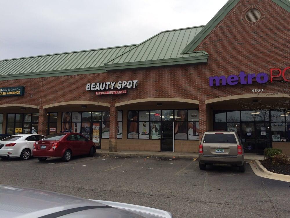 Beauty spot cosmetici e prodotti di bellezza 4864 for Affitti della cabina di ann arbor michigan