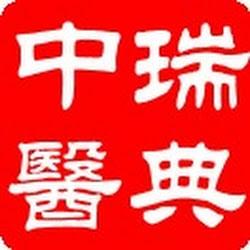 kinesisk massage stockholm
