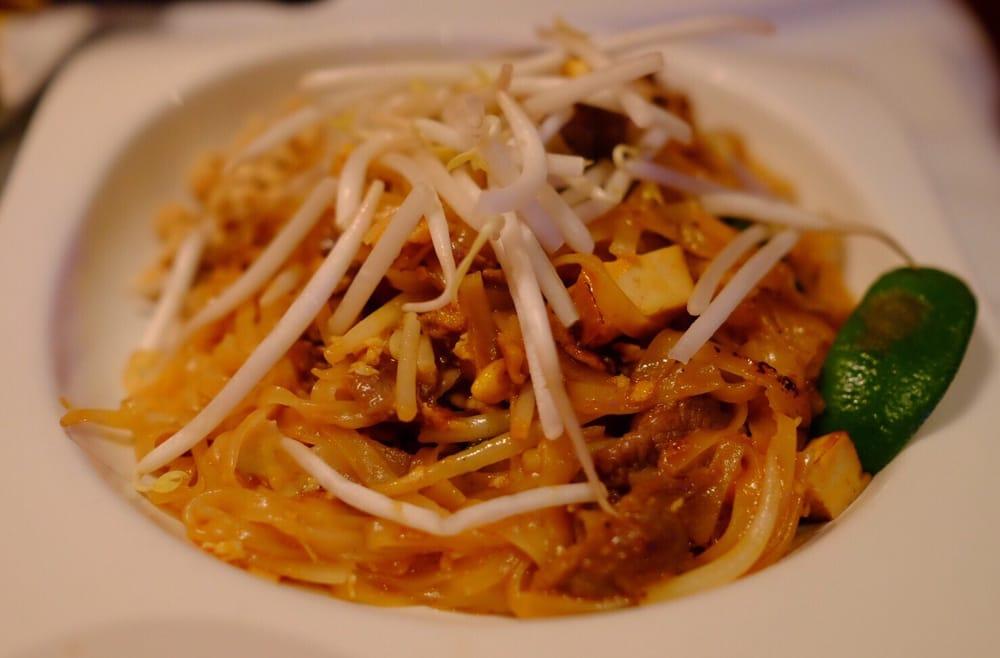 BKNY Thai Restaurant: 47-11 Francis Lewis Blvd, Bayside, NY
