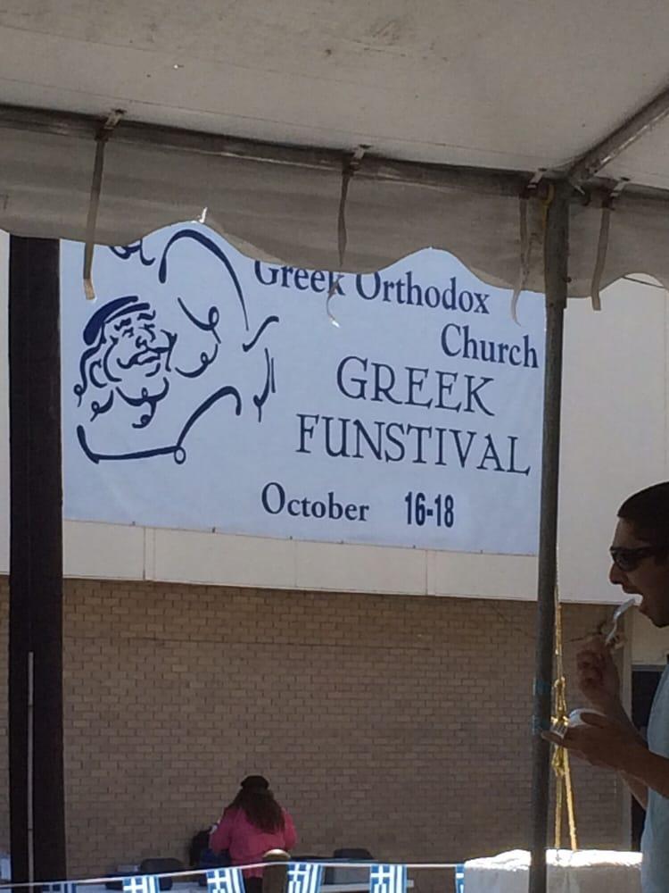 Greek Funstival