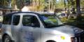 D.A.C. Electronics & TV Repair: 4514 N Ella Rd, Spokane, WA