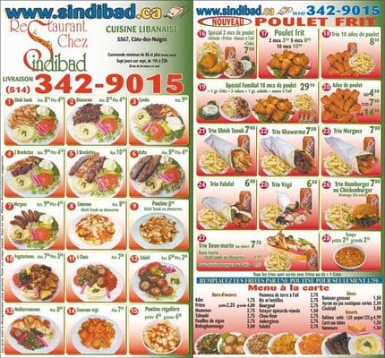 Chez Sindibad