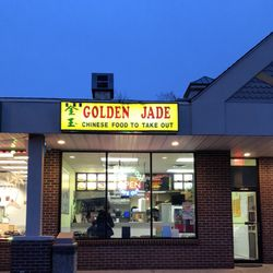 Photo Of Golden Jade Chinese Restaurant Somerset Nj United States Front