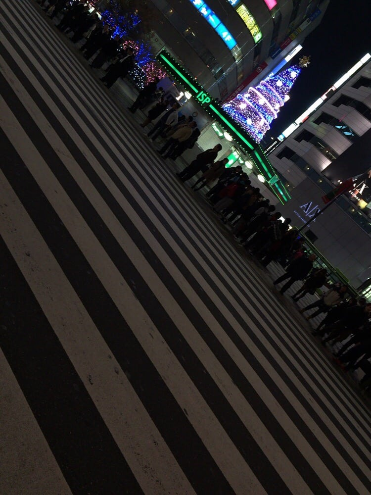 Ikebukuro Shopping Park