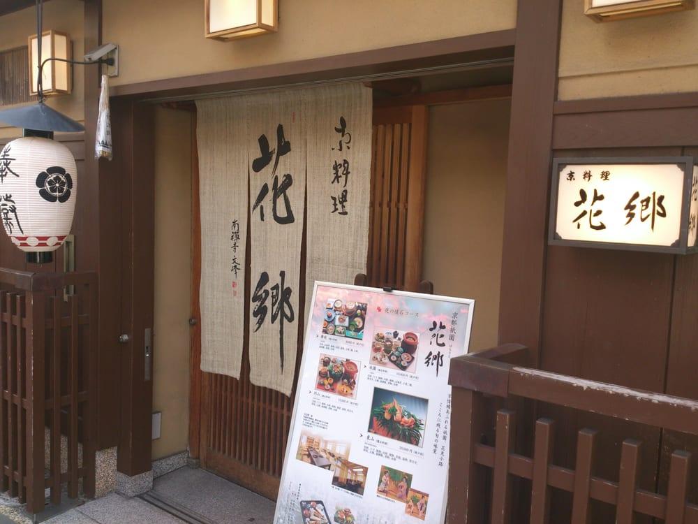 Hanasato