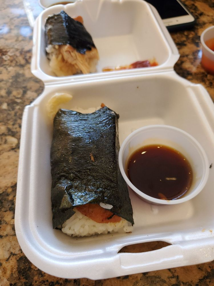 Ono Hawaiian BBQ: 1605 W Lugonia Ave, Redlands, CA