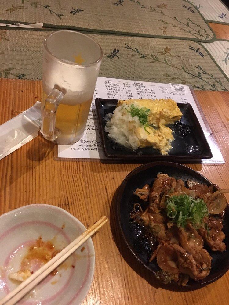 Chikyūya