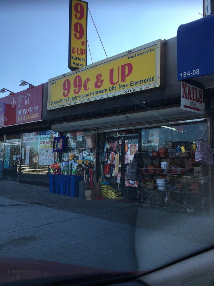 99 Cents & Up: 18410 Horace Harding Expy, Fresh Meadows, NY