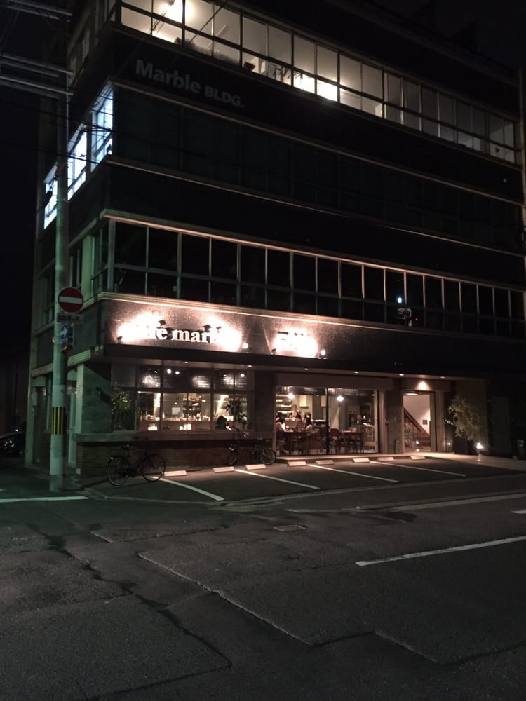 cafe marble Chiekoin
