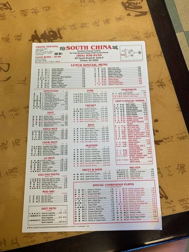 South China Restaurant: 927 S Broad St, Clinton, SC
