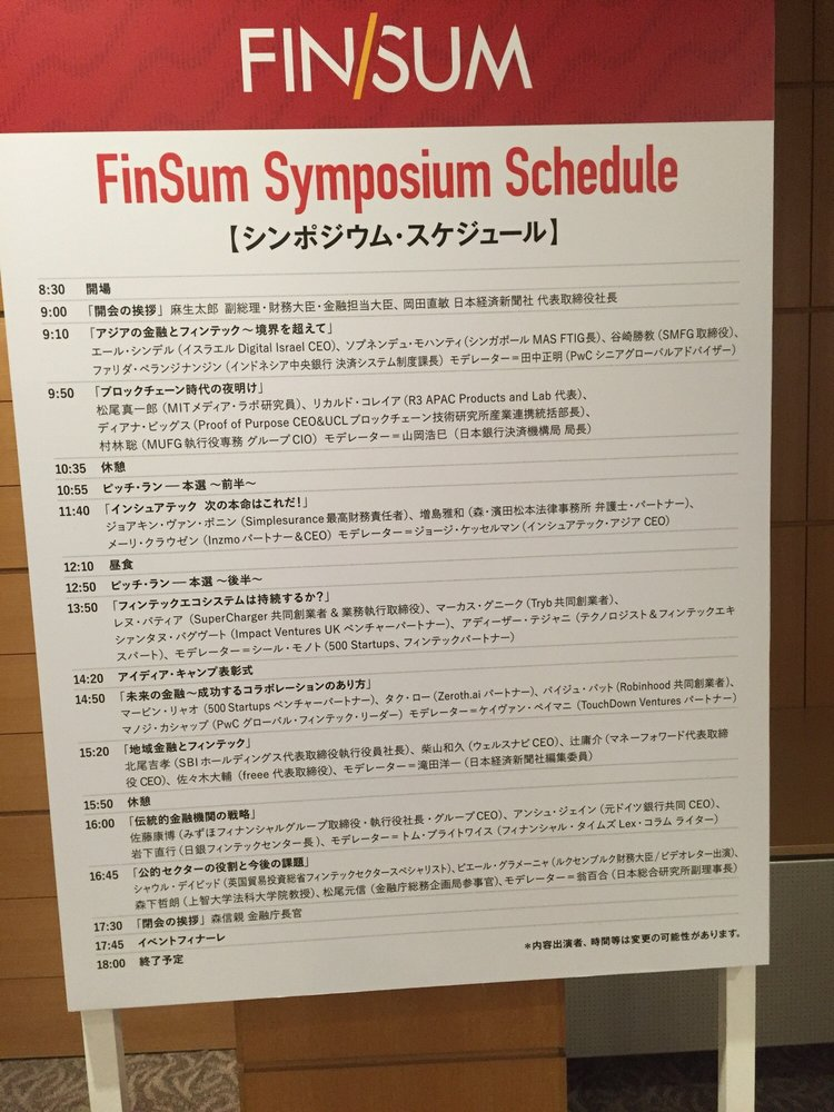 Marunouchi Hall & Conference