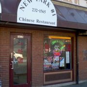 Photo Of New Park 1 Chinese Restaurant Hartford Ct United States